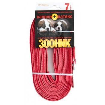 Зооник Поводок капроновый с латексной нитью 7м* 15мм, красный