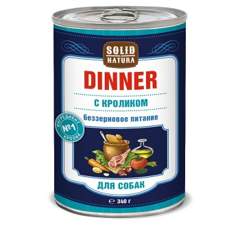 Solid Natura Dinner / Солид Натур Диннер Кролик влажный корм для собак жестяная банка 0,34 кг