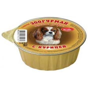 Зоогурман кон.д/собак Мясное суфле с Курицей 100гр (1871)
