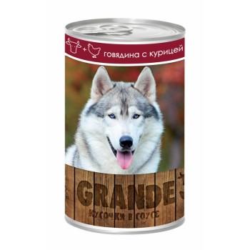 VITA PRO GRANDE Кон.1250г для собак говядина курица кусочки в соусе 1х12 75164136