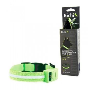 Richi / Ричи 17525/1021 Ошейник 37-40см (М) зеленый со светящейся лентой, 3 режима, 2xCR2025 в компл.