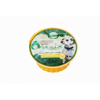 Organix / Органикс Консервы для собак с цыпленком, 125 гр