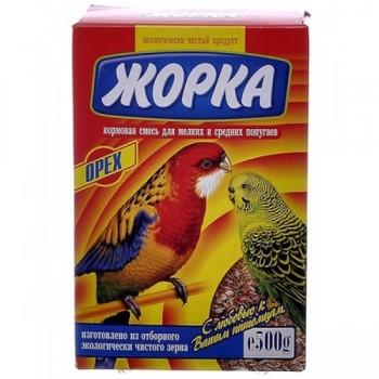 Жорка Для мелких и средних попугаев с орехами (коробка) 500 гр.