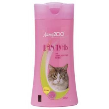 Доктор ЗОО Шампунь д/длинношерстных кошек 250мл