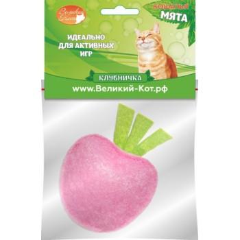 Великий Кот Игрушка д/кошек Клубничка с кошачьей мятой 5см (GC492)