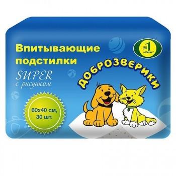 Пелигрин Доброзверики Подстилки впитывающие д/домашних животных супер 60*60*30шт