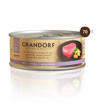 Grandorf / Грандорф консервы для кошек Филе тунца с мидиями 70 гр.