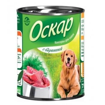 Оскар консервы для собак с Бараниной 0,35 кг