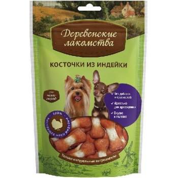 Деревенские лакомства для мини-пород Косточки из индейки, 55 гр