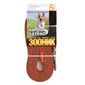 Зооник Поводок капроновый с латексной нитью 5м* 15мм, оранжевый
