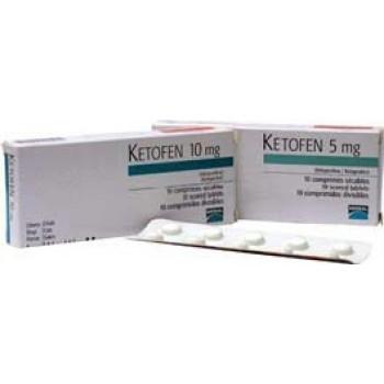 Кетофен (Merial) 5 мг нестероидное противовоспалительное средство 10 таб.