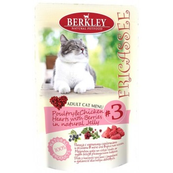 Berkley / Беркли Фрикассе кон. д/кошек птица с куриными сердечками кусочки в соусе 100гр