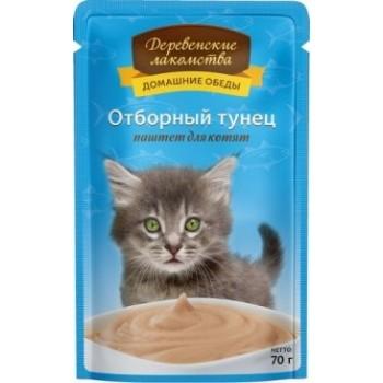 Деревенские лакомства «Отборный тунец паштет для котят», 70 гр
