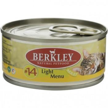 Berkley / Беркли кон. д/кошек легкая формула телятина и кролик №14 100гр
