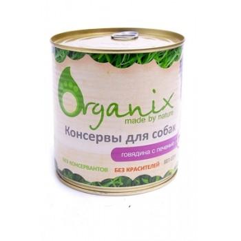 Organix / Органикс Консервы для собак c говядиной и печенью, 750 гр