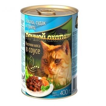 Ночной охотник кон. для кошек Морской коктейль кусочки в соусе 415 гр