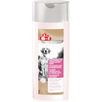 8in1 кондиционер-ополаскиватель для собак Moisturising & Conditioning Rinse увлажняющий 250 мл