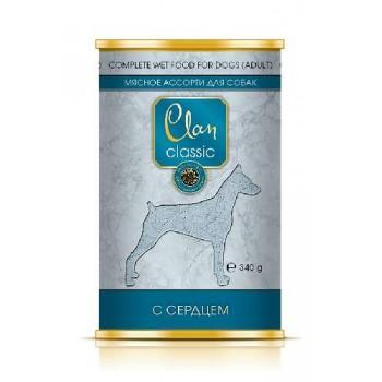 Clan / Клан CLASSIC конс. для собак, Мясное ассорти с сердцем, 0,34 кг