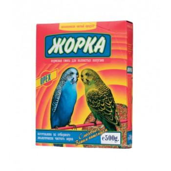 Жорка Для волнистых попугаев с орехами (коробка) 500 гр.