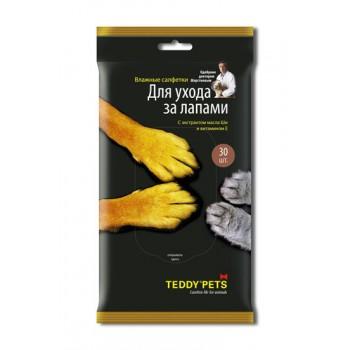 Teddy Pets / Тедди Петс Влажные салфетки для ухода за лапами (30 шт)