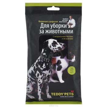 Teddy Pets / Тедди Петс Влажные салфетки для уборки за животными (25 шт)