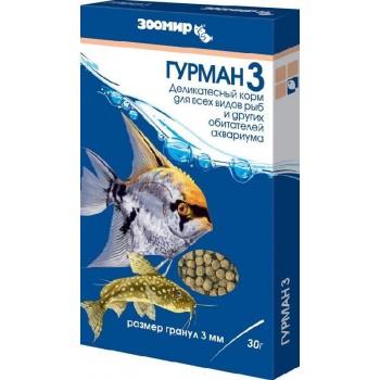 `Гурман 3` корм гранулы 3 мм 546 (Зоомир)