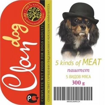 Clan / Клан консервы д/собак Паштет 5 видов мяса, 0,3 кг