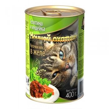 Ночной охотник кон. для кошек Телятина и индейка кусочки в желе 400 гр