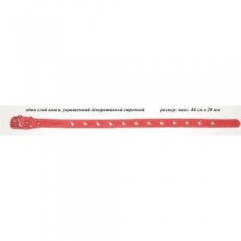 Аркон Ошейник кожаный 20 универсальный, размер 32 - 44 см x 20 мм, цвет красный, о20ункр, один слой кожи, украшенный декоративной строчкой (35829)