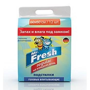 Mr.Fresh / М.Фреш Regular 60х60 Пеленки д/ежедневного применения 12шт