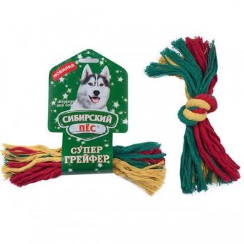 Сибирский пес Игрушка для собак Грейфер цветная верёвка 1 узел D 30/320 мм