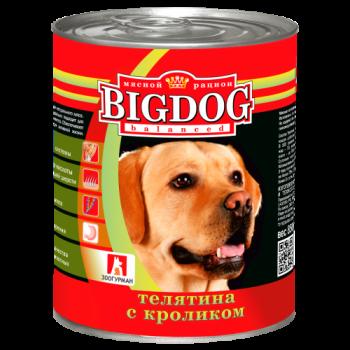 Зоогурман BIG DOG кон.д/cобак Телятина с кроликом 850 гр