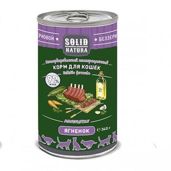 Solid Natura / Солид Натур Ягнёнок влажный корм для кошек жестяная банка 0,34 кг