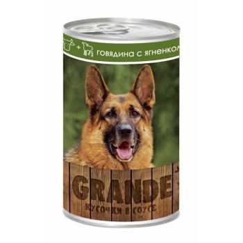 VITA PRO GRANDE Кон.1250г для собак говядина ягненок кусочки в соусе 1х12 75164396