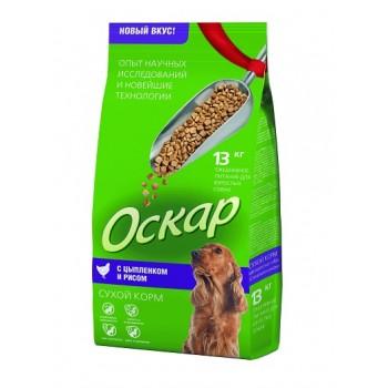 Оскар сух. для собак цыпленок с рисом 13 кг