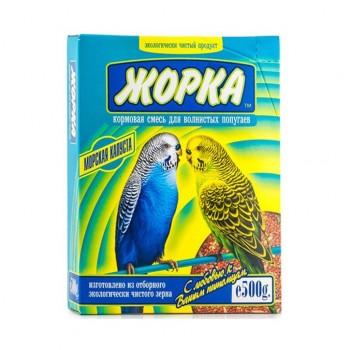 Жорка Для волнистых попугаев с минералами (коробка) 500 гр.
