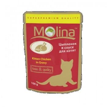 Molina / Молина пауч д/котят Цыпленок в соусе, 100г