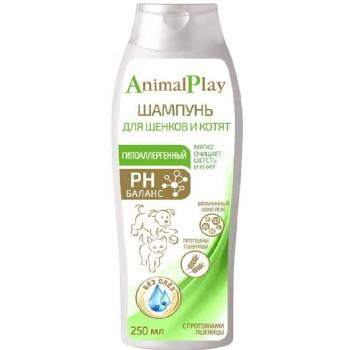Animal Play / Энимал Плэй Шампунь д/щенков и котят Гипоаллергенный с протеинами пшеницы и витаминами 250мл