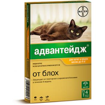 Адвантейдж 40 К (Байер) для кошек до 4 кг (4 пипетки х 0,4 мл)