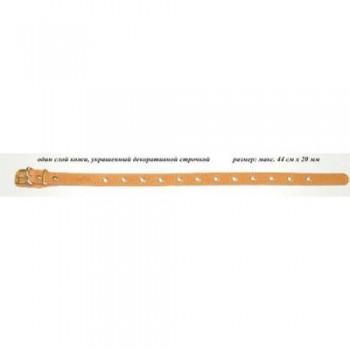 Аркон Ошейник кожаный 20 универсальный, размер размер мах 44 см х 20 мм, цвет натуральный, о20ун, один слой кожи, украшенный декоративной строчкой (33603)