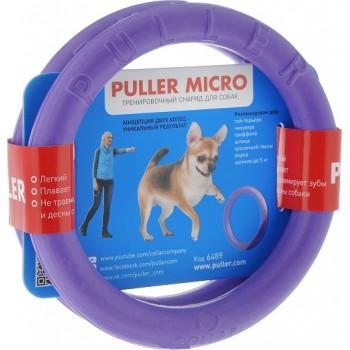 PULLER / ПУЛЛЕР 6489 Micro Тренировочный снаряд для животных, диаметр 13см, фиолетовый