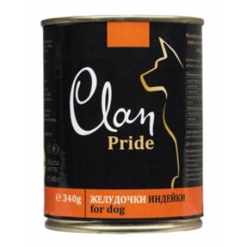 Clan / Клан PRIDE консервы для собак Желудочки Индейки, 0,34 кг