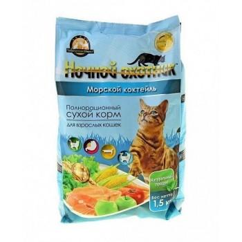 Ночной охотник сух корм для кошек Морской коктейль 15 кг