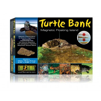 Hagen / Хаген черепаший берег Turtle Island маленький