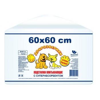 Пелигрин Доброзверики Подстилки впитывающие д/животных с суперабсорбентом 60*60*30шт