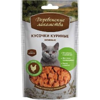 Деревенские лакомства для кошек Кусочки куриные нежные, 45 гр