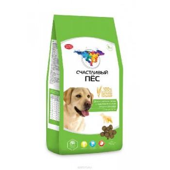 Счастливый пес сухой корм д/собак с чувствительным пищеварением с ягненком и рисом 13,0 кг