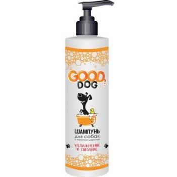 Good Dog шампунь для СОБАК С КОРОТКОЙ ШЕРСТЬЮ (увлажнение и питание), 250 мл