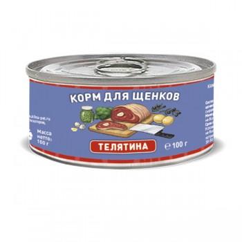 Solid Natura / Солид Натур Телятина влажный корм для щенков жестяная банка 0,1 кг
