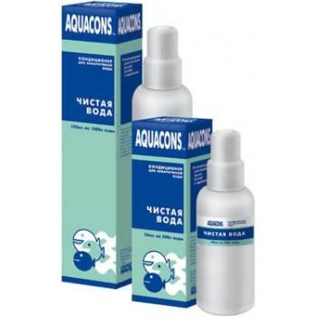 `Акваконс` чистая вода кондиционер для воды 50 мл (1х10) 2604 (Зоомир)